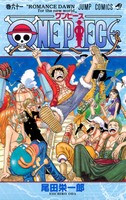 One Piece tomo 61 descargar mediafire