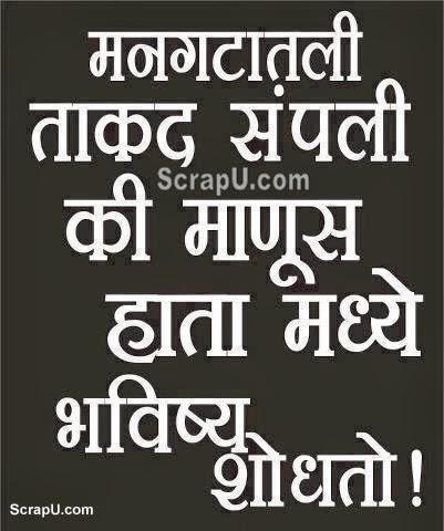 Hathon ki lakeeron me bhavishya nahi hota balki humare hatho me hi humara bhavishya hota hai - Wise pictures