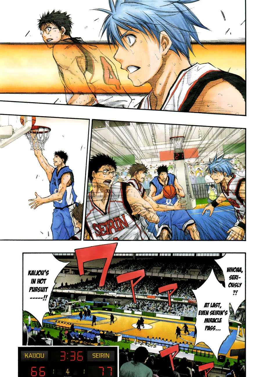Kuroko no Basket Manga Chapter 196 - Image 17