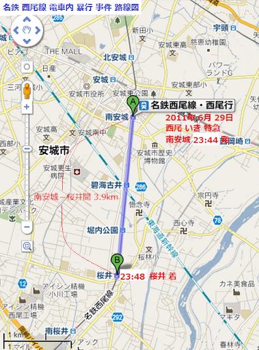 名鉄 西尾線 特急 電車内 暴行 事件 路線図 (あきひこ)
