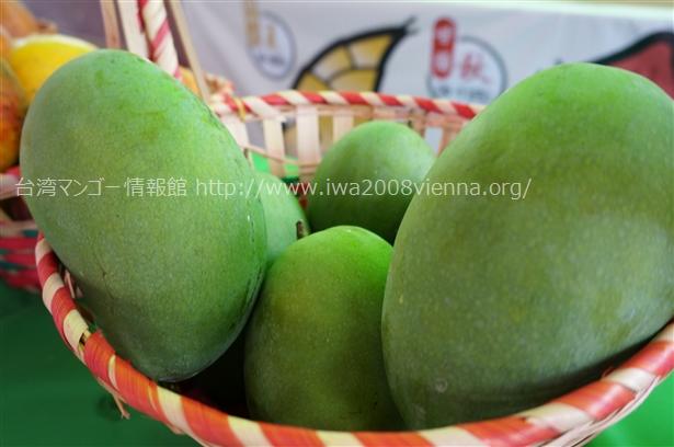台湾黒香マンゴー