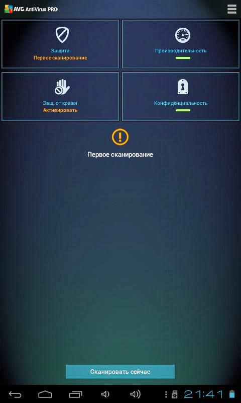 Обзор AVG Mobile AntiVirus Security. Avg