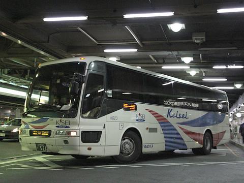 京成バス 大阪・神戸線 H623