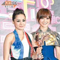 Twins獲頒「演藝風尚大獎」。