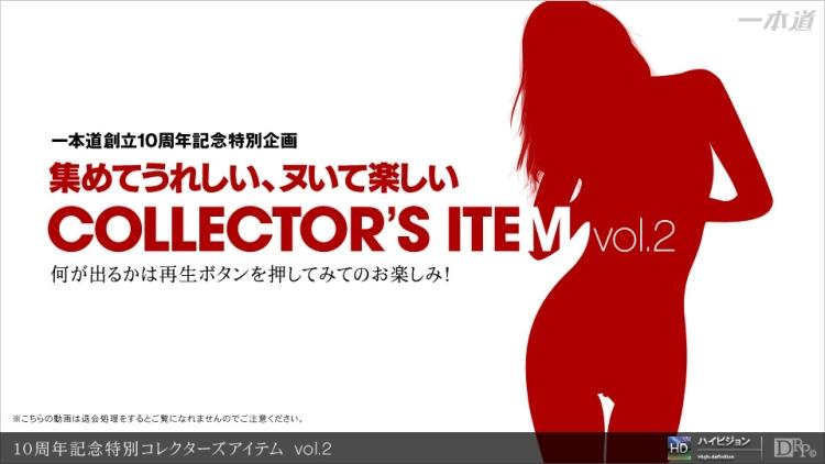 1Pondo.111211_000.Collector.Item.Vol.2.