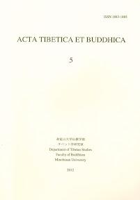 [Acta Tibetica et Buddhica]