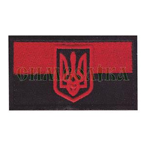 Прапорець червоно-чорний 8х4,5см.