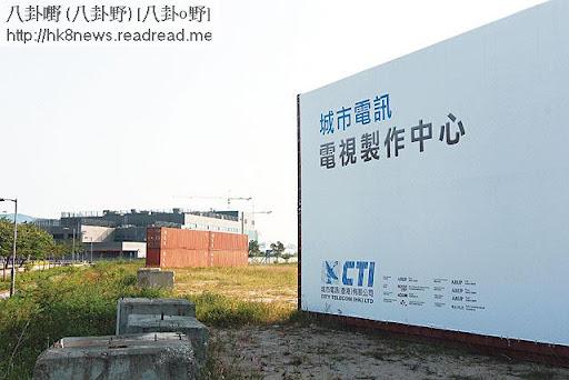 年初王維基表示會火速成立電視製作中心,可惜建築工程至近日反而有停工跡象。資料圖片