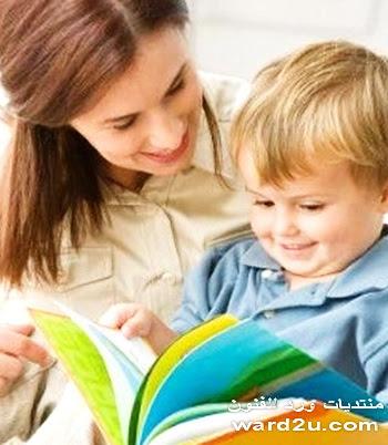 اعداد الطفل للقراءه والكتابه