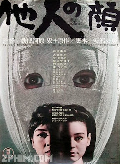 Khuôn mặt kẻ Khác - The Face Of Another (1966) Poster