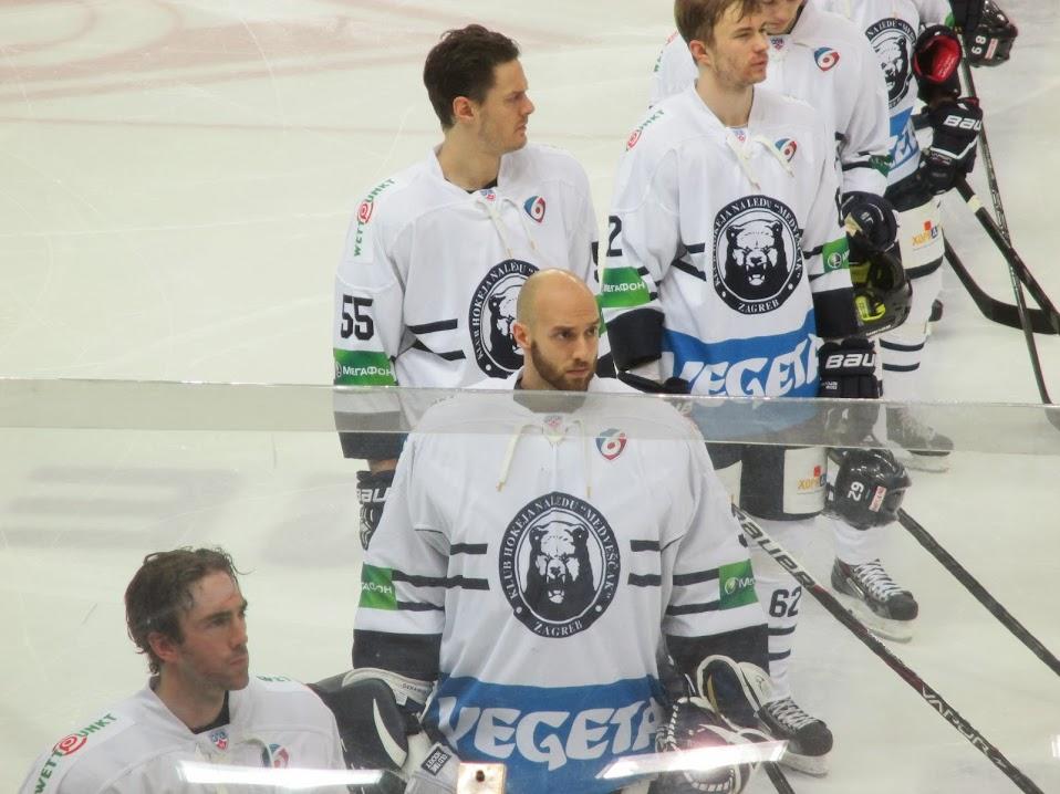 Медвешчак Загреб