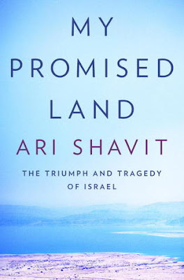 Ari Shavit: My Promised Land