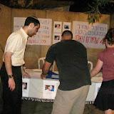 2010.09.21 סוכת נרצחי בית חגי