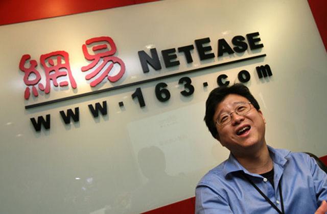 NetEase sẽ đem game mới tham gia GDC 2014 1