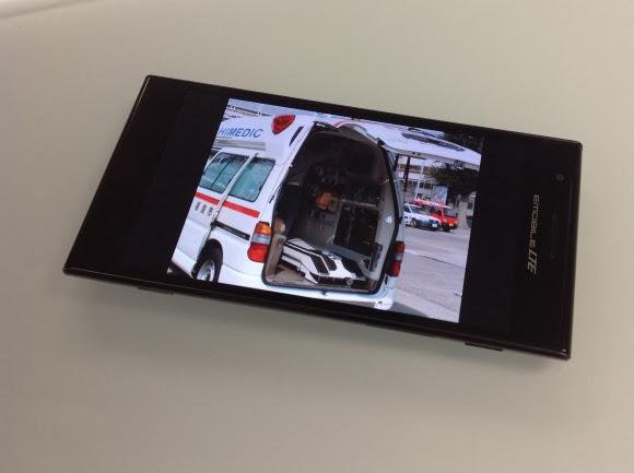 Kecelakaan karena gadget di Jepang