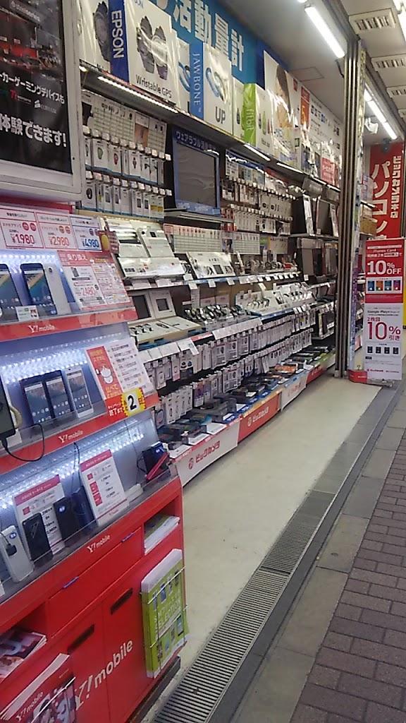 BIC CAMERA Ikebukuro PC Store