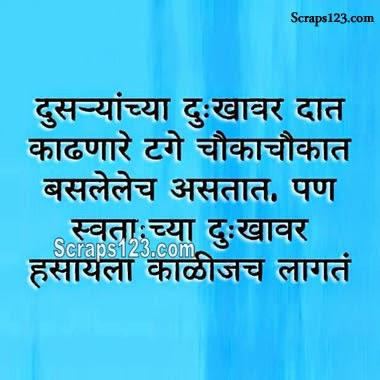 Dusare ke dukh me khush hone wale to har chaurahe par milenge