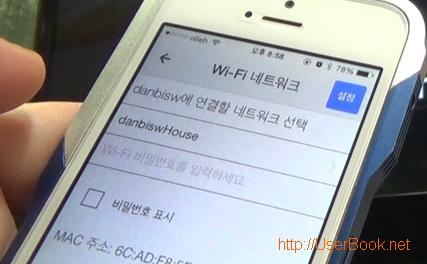 구글 크롬캐스트 와이파이 wi-fi 연결한 네트워크 선택하는 방법