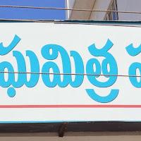2014-15_field_trip_to_sangamithra_hospital_viii_class