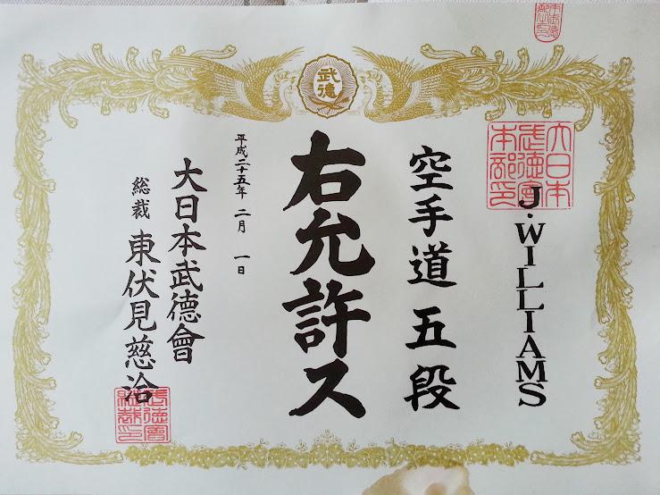 Godan Menkyo Dai Nippon Butoku Kai