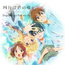 Poster Phim Shigatsu Wa Kimi No Uso