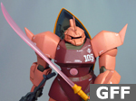 Principality of Zeon MS-14S Gelgoog Commander Type Char Aznable custom