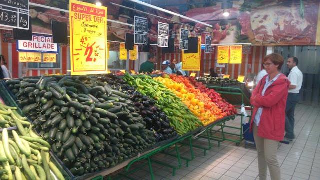 Marjane, Avenue Mohammed V, أگادير 80000, Morocco