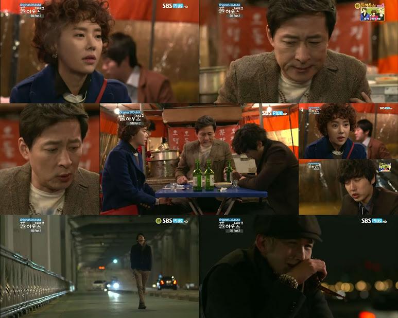 Hwang Jung Eum, Park Ki Woong