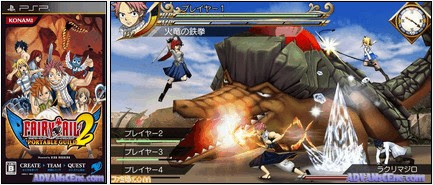 Fairy Tail Portable Guild 2 - JPN PSP download