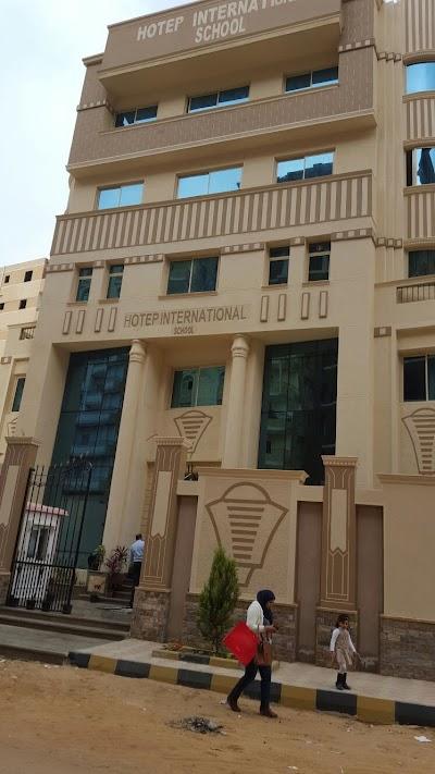 Hotep International School Ismailia 20 100 292 9338