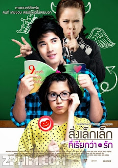 Mối Tình Đầu - A Little Thing Called Love (2010) Poster