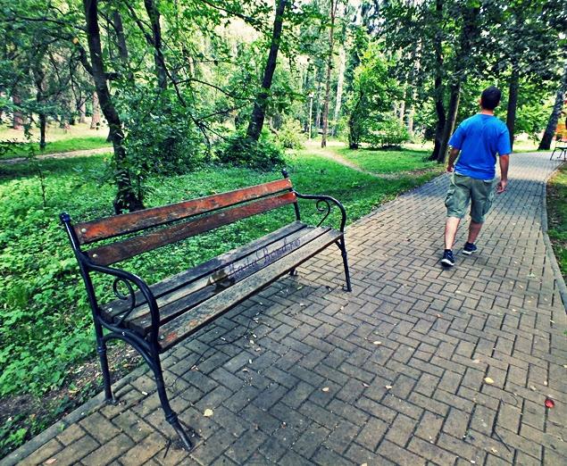 parc vatra dornei iulie 2013