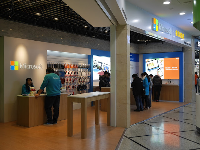 Microsoft store in the Metro Mall Buynow in Shanghai