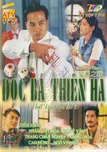 Nhất Đen Nhì Đỏ 3: Độc Bá Thiên Hạ - Who Is The Winner 3 poster