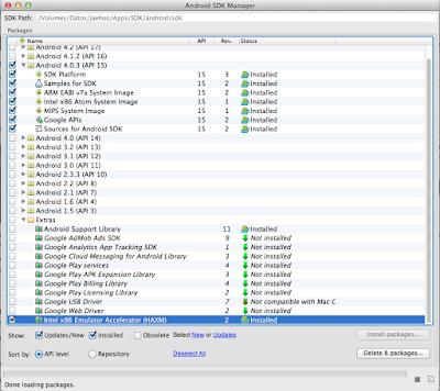 Android, acelerar el emulador en Mac OSX – Jaehoo Weblog
