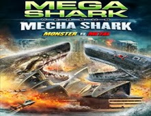 فيلم Mega Shark vs. Mecha Shark