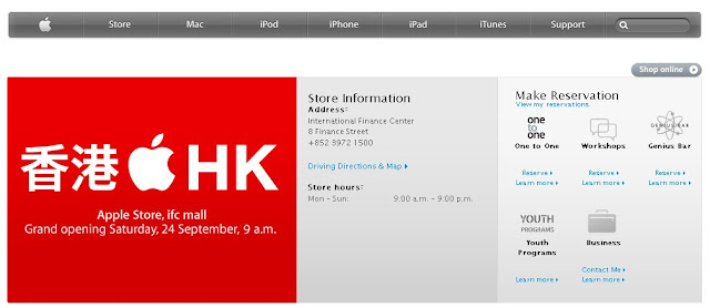 Apple Store Hong Kong opening on 24 Sep
