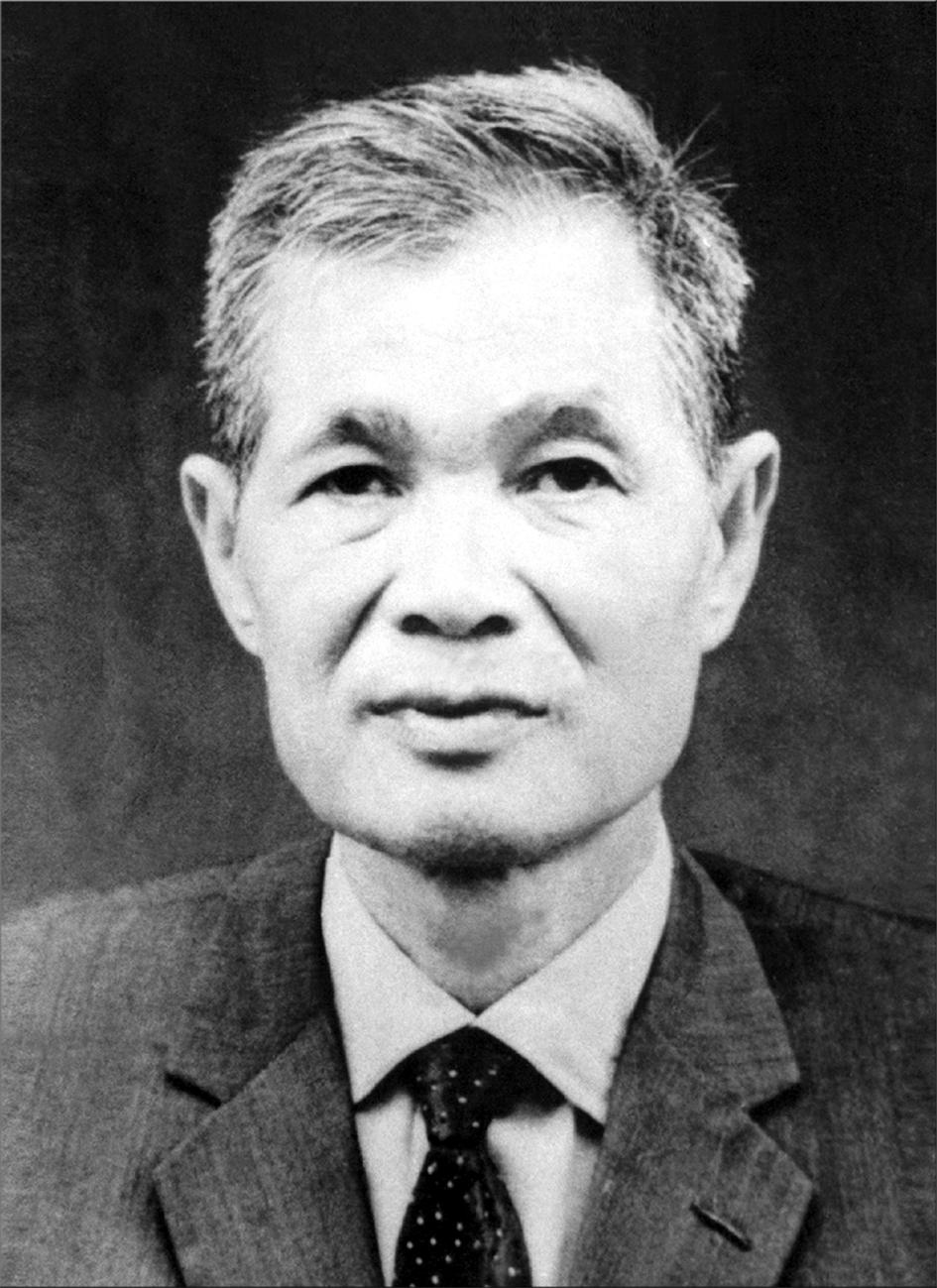 Lê Văn Lương (1912-1995)