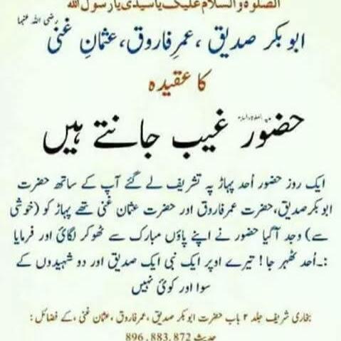 Ayaz Syed