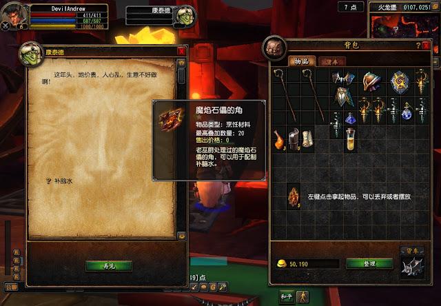 Dungeon Keeper Online confirmado en USA Dko2