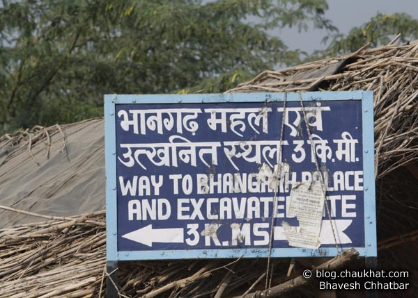 Bhangarh - Direction Board