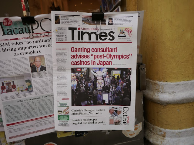 "copy of Macau Daily Times with the headline ""Gaming consultant advises ""post-Olympics"" casinos in Japan"""