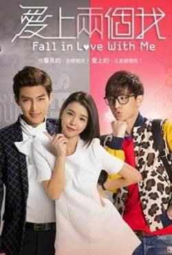Fall in Love with Me - Yêu anh em nhé