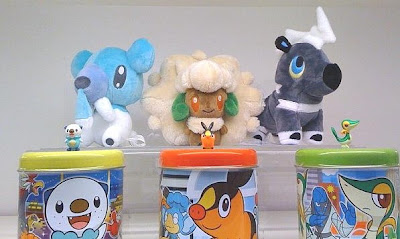 Pokemon Plush Pokedoll Blitzle Whimsicott Cubchoo PokeCenJP