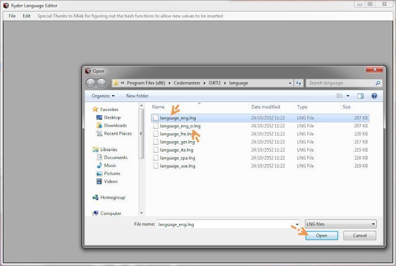Modify ค่าเงินใน DiRT 2 ให้เป็นค่าเงินไทย D2cost07