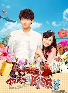Nụ Hôn Định Mệnh Phần 2 - Love In Tokyo Season 2 poster