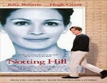 فيلم Notting Hill