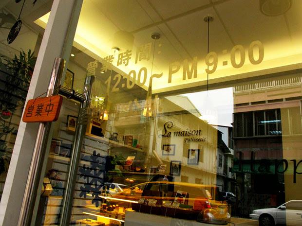 營業時間是12:00~21:00,每周日公休可別白跑一趟喔。-台中蛋糕店梅笙蛋糕工作室La Maison