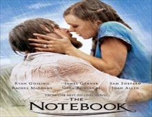 فيلم The Notebook