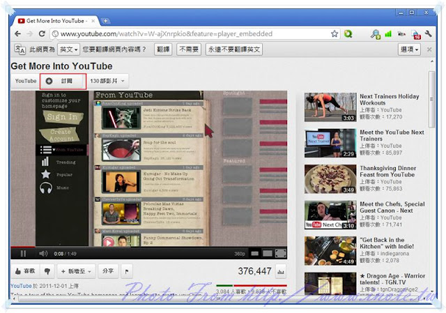 YouTube%252520Add%252520New%252520Subsribe 5